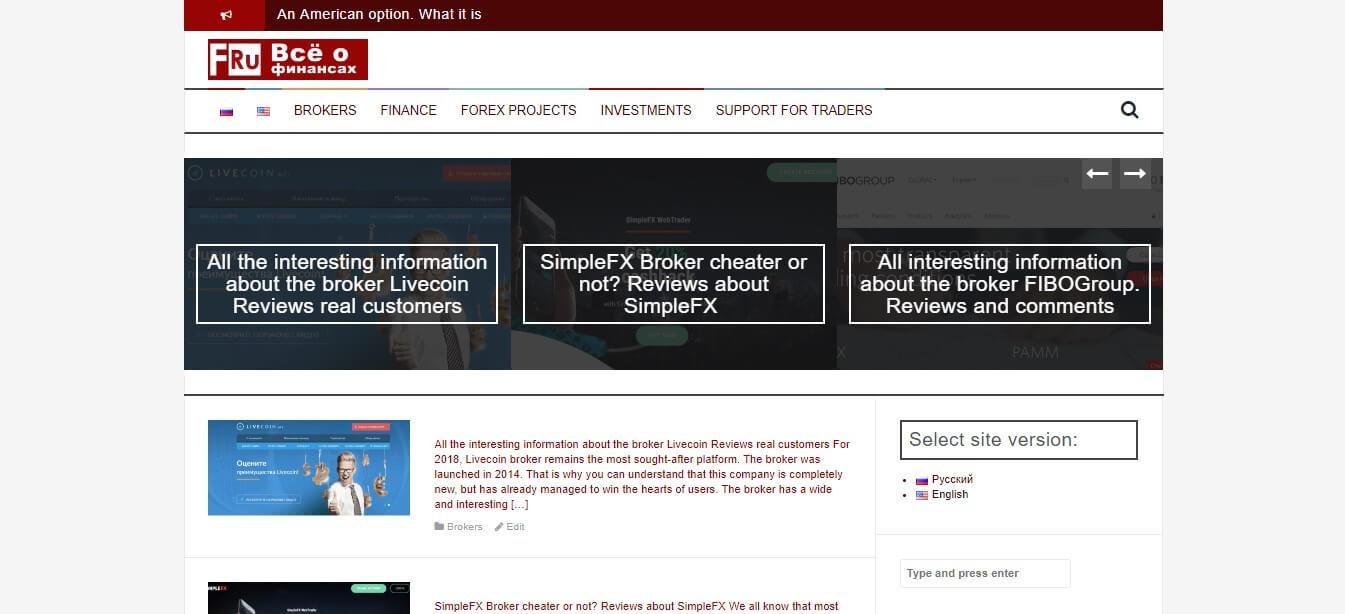 Financeru.com scam reviews