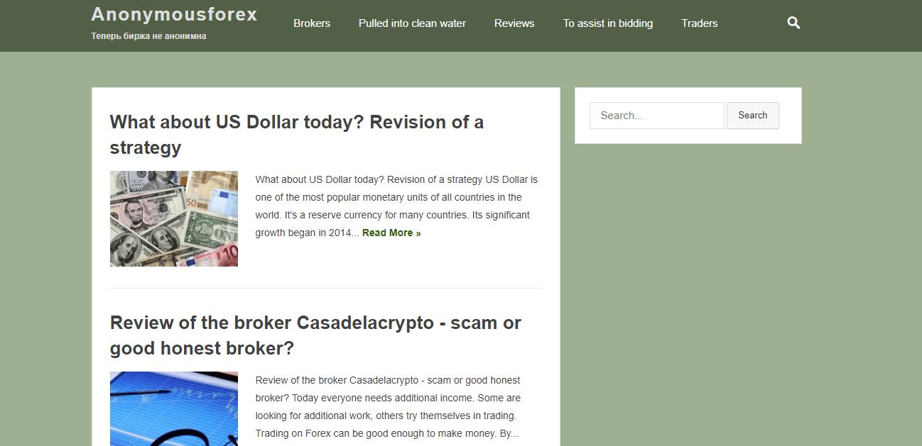 AnonymousForex.com scam reviews