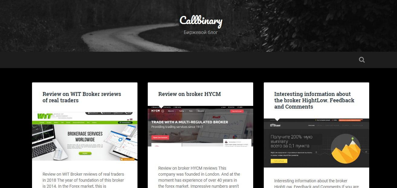 Callbinary scam reviews