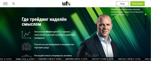 UFX мошенники отзывы